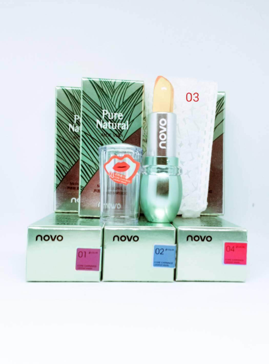 ลิปสติก  Lipstick Moisturizing and Moisturizing Brand NOVO
