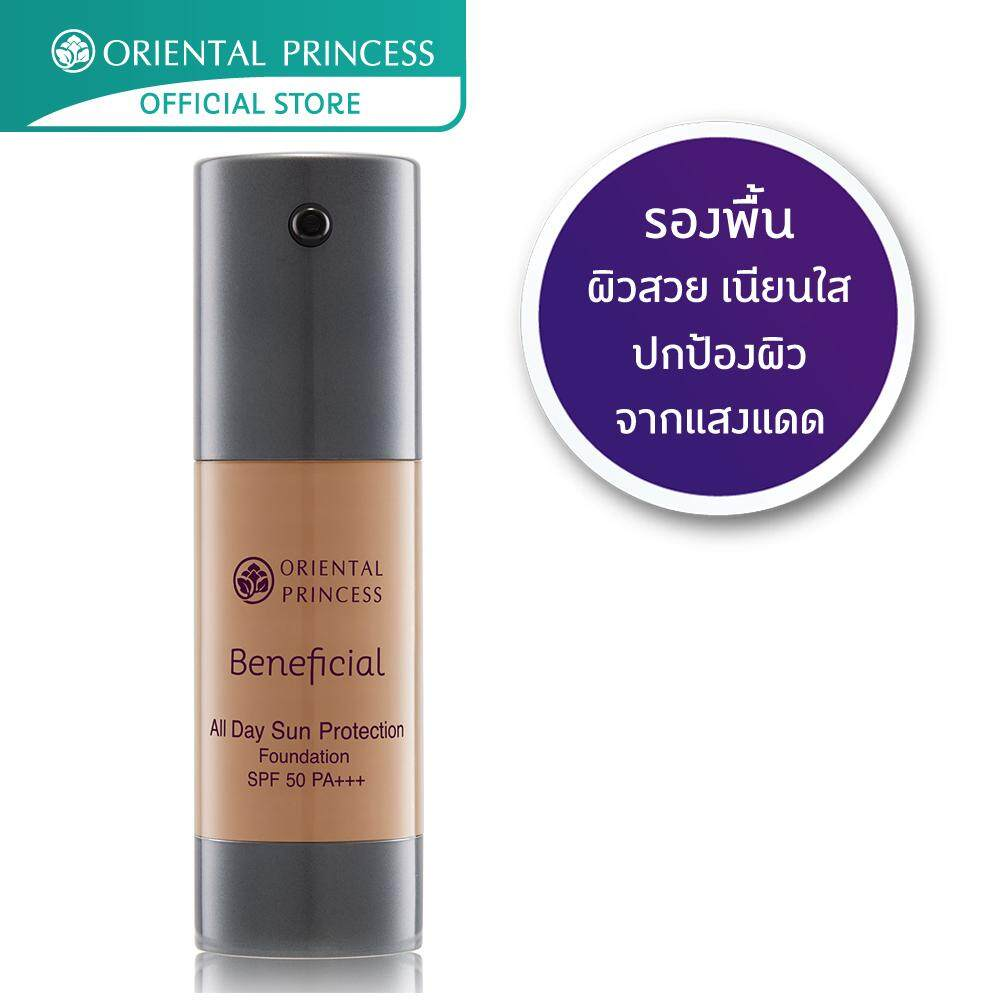 ORIENTAL PRINCESS ครีมรองพื้นกันแดด Beneficial All Day Sun Protection Foundation SPF 50 PA+++ No.01 Ivory 30 ml.