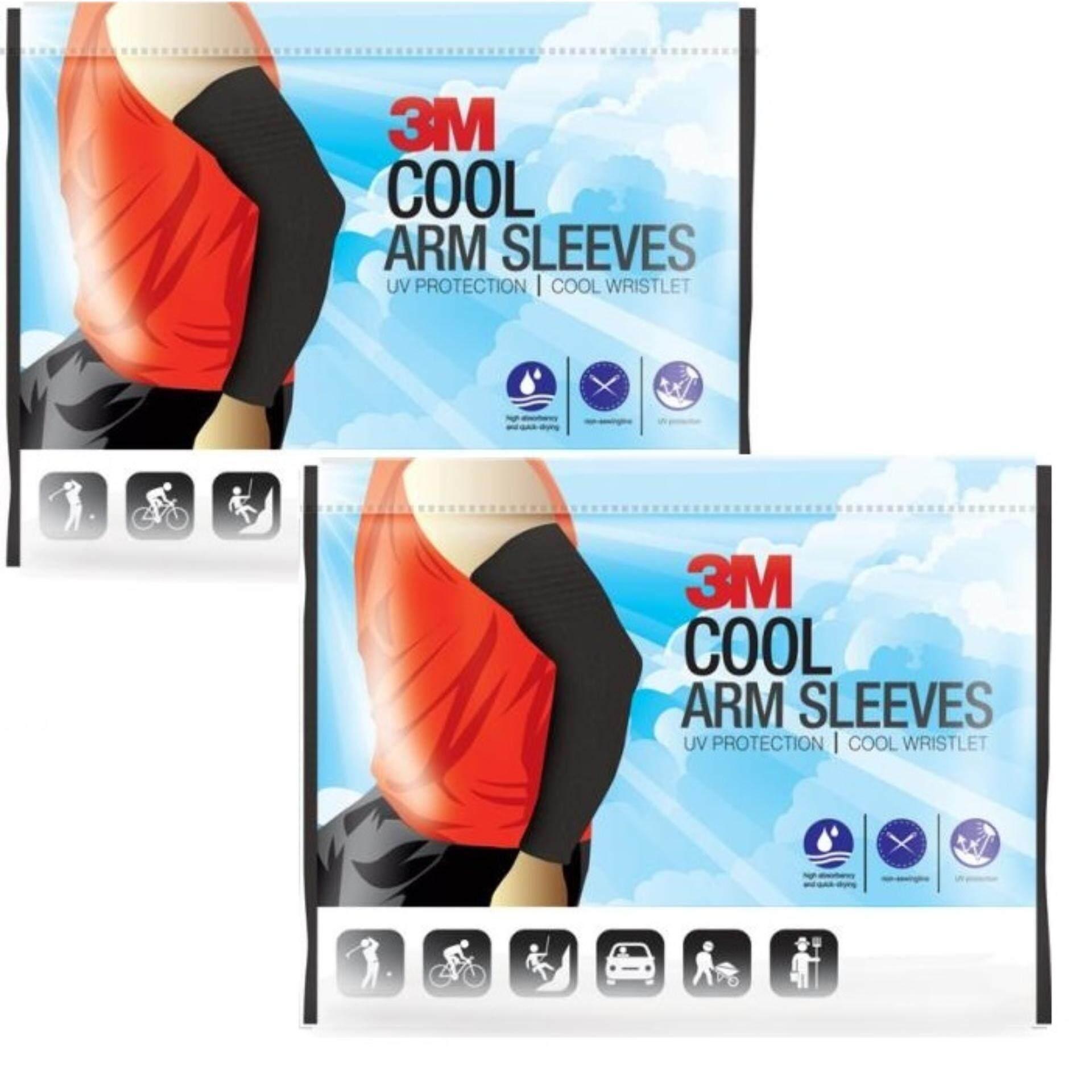 3M (x2 คู่) ปลอกแขนป้องกันรังสี UV99% สำหรับนักปั่นจักรยาน UV Protection Cool Arm Sleeves
