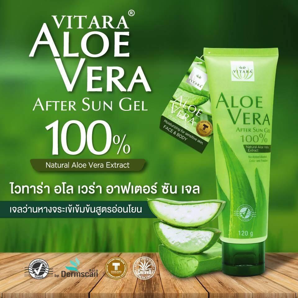 Vitara Aloe Vera After Sun Gel 100% 120 g. ไวทาร่า อโลเวร่า ว่านหางจระเข้ 100%