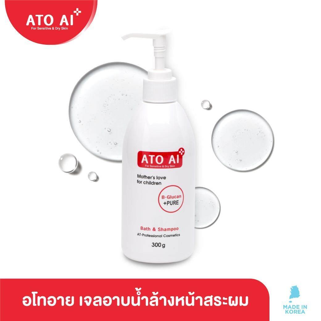 Ato Ai Bath&Shampoo อโอทายเจลอาบน้ำ&แชมพู