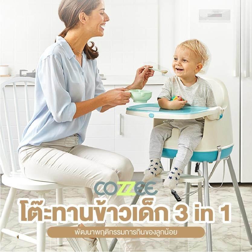 แนะนำ COZZEE เก้าอี้กินข้าวเด็กทรงสูง โต๊ะกินข้าวเด็กปรับระดับ 3 IN 1เก้าอี้เด็กนั่งกินข้าว เก้าอี้เด็ก (Baby High Chair BH-506 BLUE)