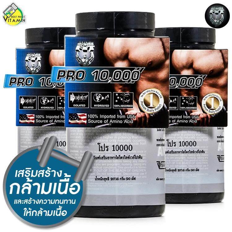 AminoGenesis Anabolic Amino Pro 10000 [3 กระปุก] เสริมสร้าง เพิ่มความทนทานให้กับกล้ามเนื้อ