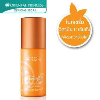 ORIENTAL PRINCESS เซรั่มวิตามินซีเข้มข้น Natural Power C Miracle Brightening Complex Night Repairing Serum 60 ml.