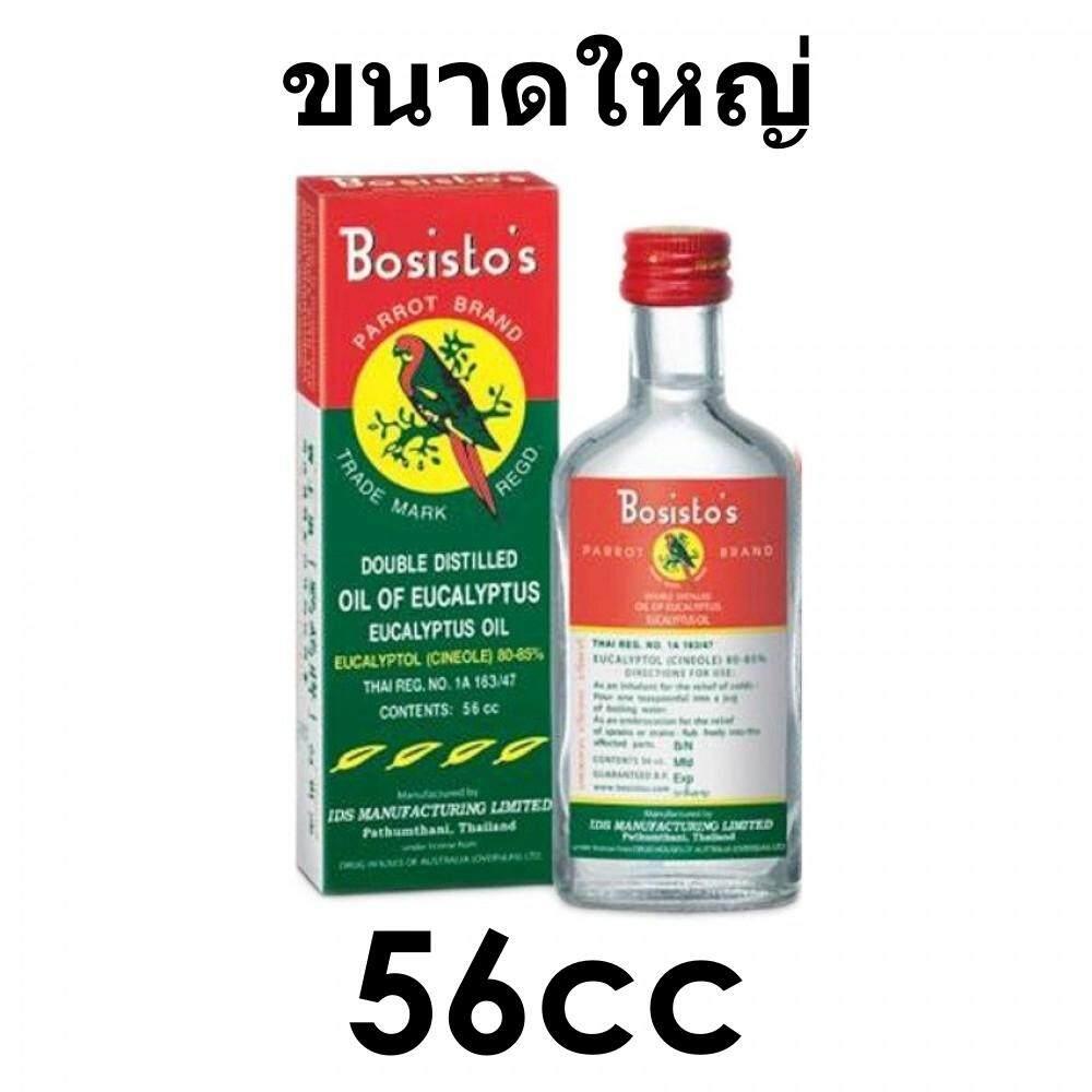 BOSISTOS EUCALYPTUS OIL (นกแก้ว) 56cc.(1ขวด)