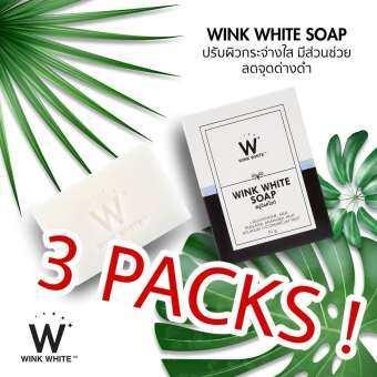 wink white soap สบู่กลูต้า น้ำนมแพะ 3 ก้อน