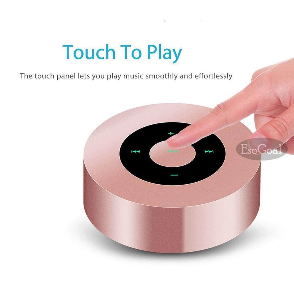 เสียงดีมาก ลำโพงแบบพกพา EsoGoal EsoGoal ลำโพงบลูทูธ Mini Bluetooth Speaker อ่านรีวิวจากผู้ซื้อจริง