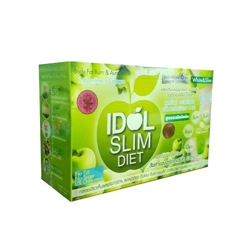 Idol slim diet apple by TK (10 ซอง) - 1 กล่อง