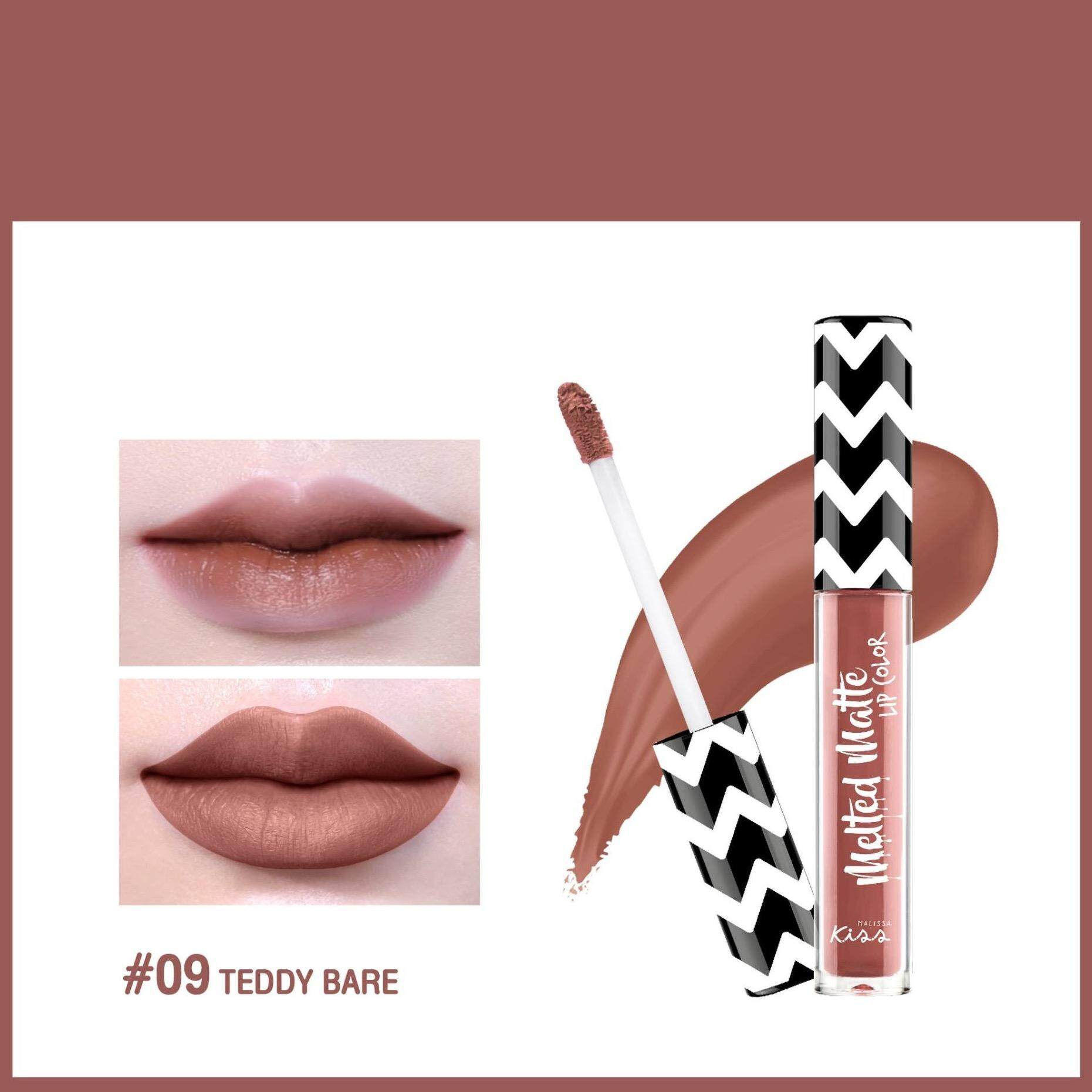 Malissa Kiss Melted Matte Lip Color  ลิปแมทต์
