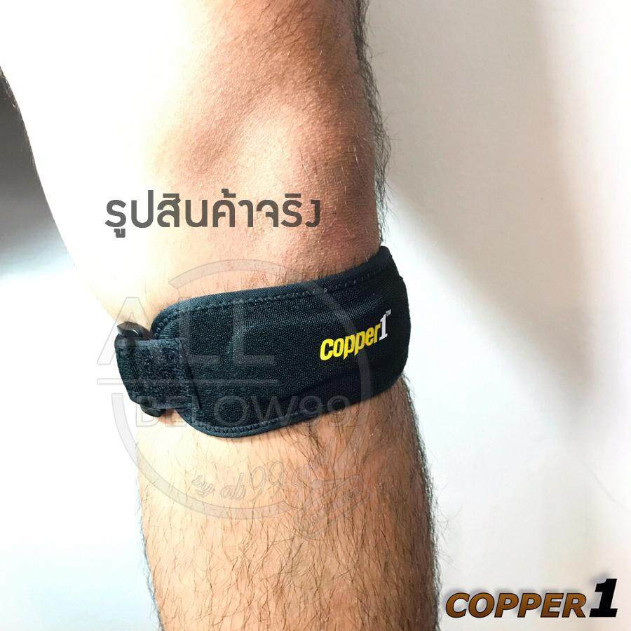 Image 4 for Copper 1 สายรัดหัวเข่า ผ้ารัดหัวเข่า ที่รัดหัวเข่า by AB99