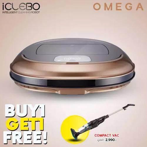 รีวิว  ICLEBO หุ่นยนต์ดูดฝุ่น รุ่น OMEGA (สีน้ำตาล/ทอง) แถมฟรี!! เครื่องดูดฝุ่น CYCLONE มีส่วนลด