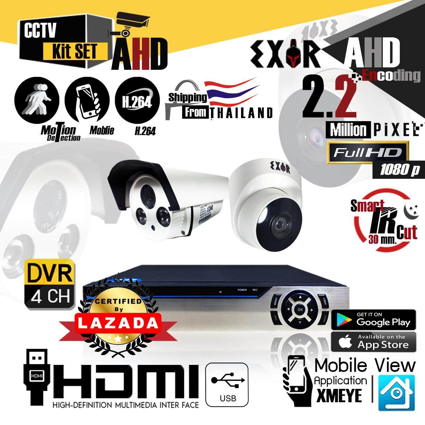 โปรโมชั่นลดราคา ชุดกล้องวงจรปิด EXIR CCTV 4CH AHD Kit Set 2.2 ล้านพิกเซล Full HD 1080P กล้อง 2 ตัว ทรงกระบอก และ โดม 1 ตา เลนส์ 4mm IR cut / Night vision และ เครื่องบันทึก Full HD DVR 4 CH 6 in 1 DIUS ( DTR-AFS1080B04BN ) ภาพคมชัดของจริง