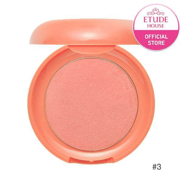 ETUDE HOUSE Berry Delicious Cream Blusher (6 g)