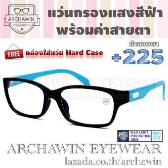 แว่นสายตา แว่นสายตายาว พร้อมกรองแสงคอม 1287 J1  ค่าสายตา +225 (Black/Blue sky)-