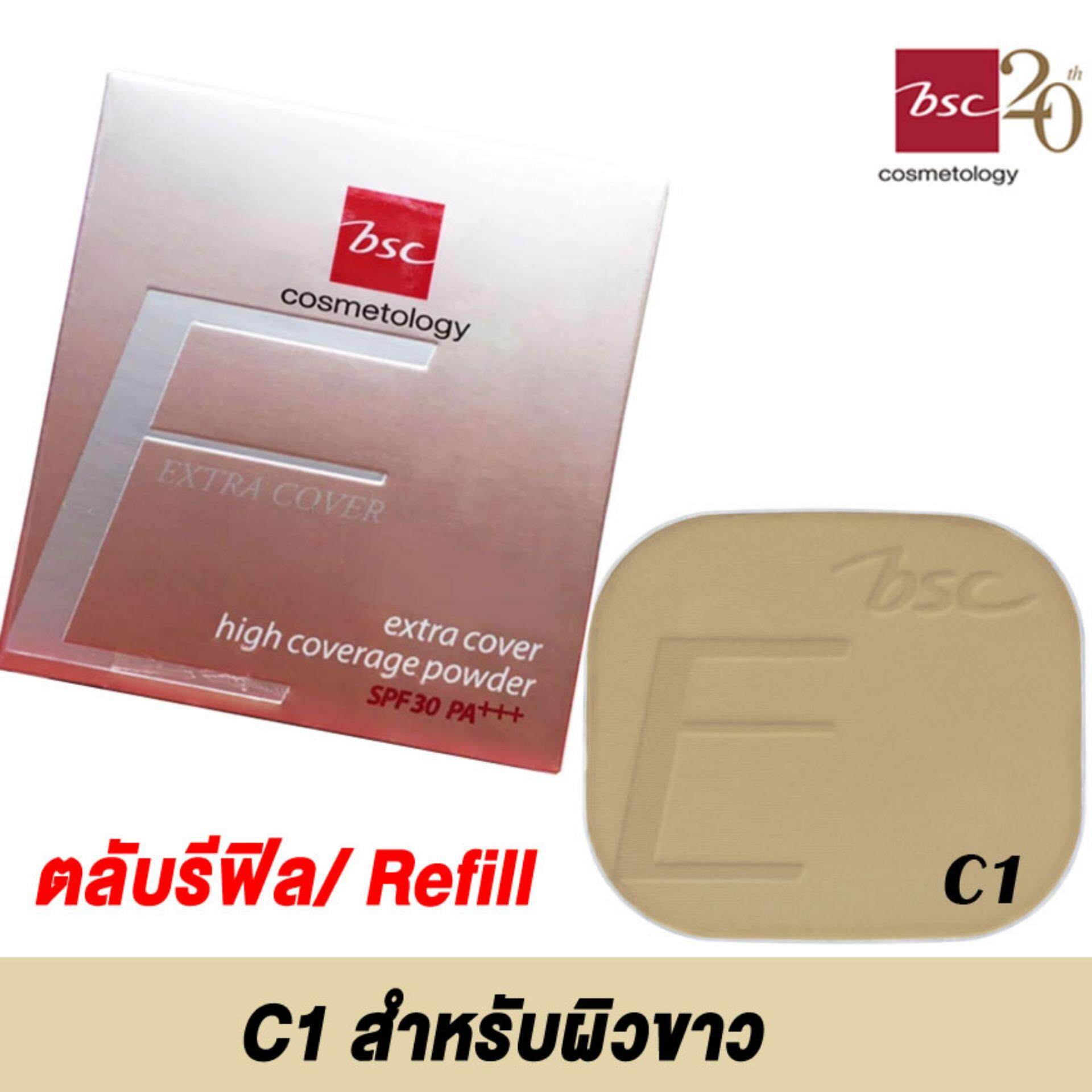 BSC EXTRA COVER HIGH COVERAGE POWDER SPF30 PA+++ C1 ผิวขาว (REFILL)