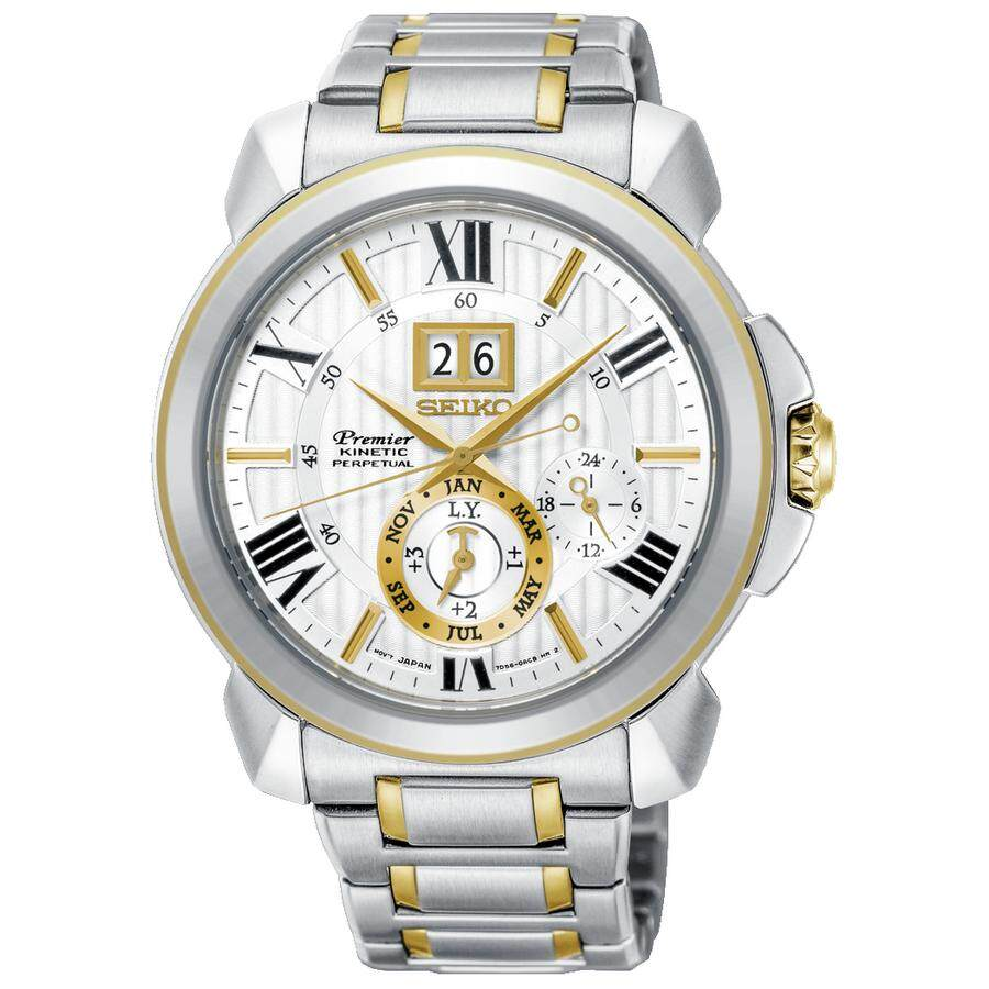 Sell Seiko Kinetic Smy143p1 Cheapest Best Quality Th Store Ska683p1 Silver Dial Stainless Steel Bracelet Thb 20800
