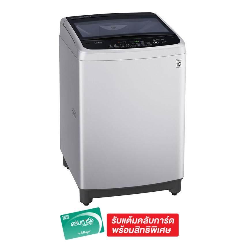 ลดราคาเพื่อคุณ เครื่องซักผ้า No Brand ลดราคา -60% 4.5kg เครื่องซักผ้า Mini Washing Machine เครื่องซักผ้าฝาบน เครื่องซักผ้าและเครื่องอบผ้า(ขาว) ของดี ราคาถูก