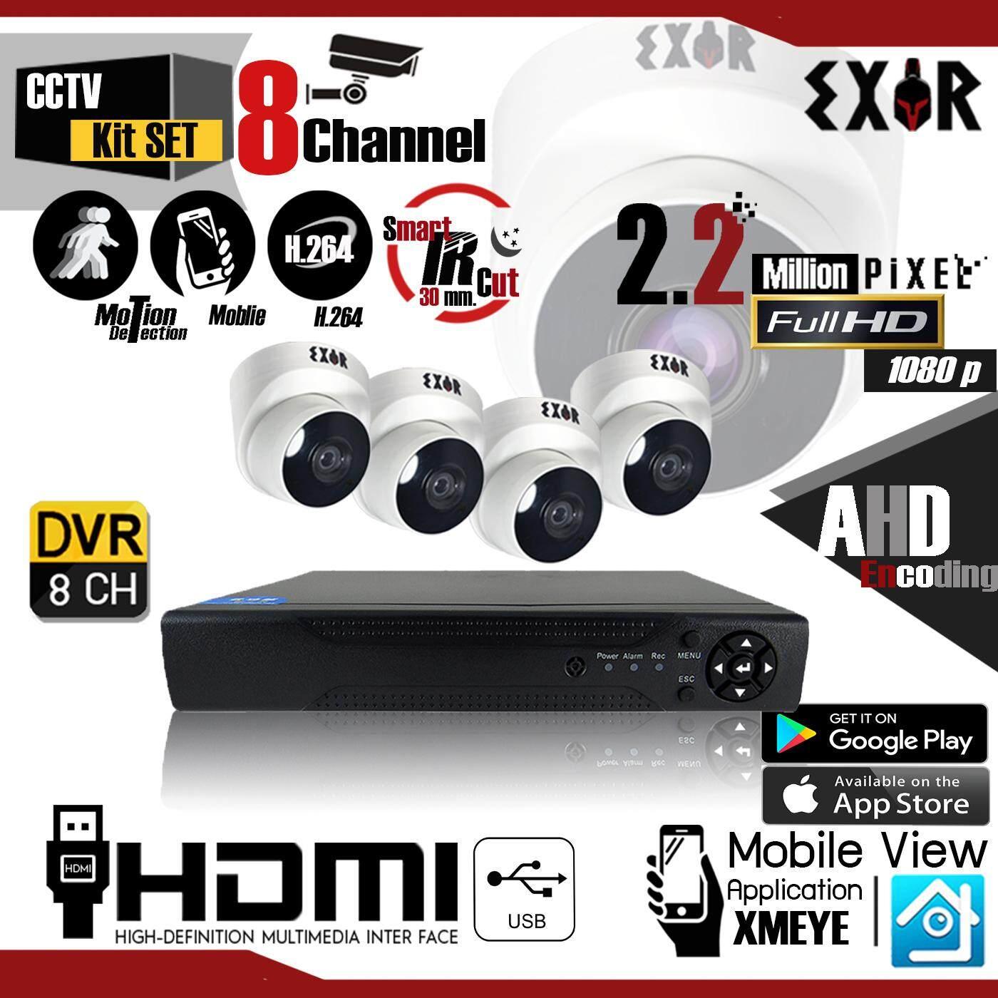 ใช้ดีจนต้องบอกต่อ ชุดกล้องวงจรปิด EXIR 8CH AHD CCTV Kit Set. กล้อง 4 ตัว ทรงโดม 2.2 MP New 2018 Model Full HD 1080p เลนส์ 4mm และ เครื่องบันทึกภาพ DVR Full HD 1080p 8 Channel+ฟรีอะแดปเตอร์ ภาพคมชัดและถูกที่สุด
