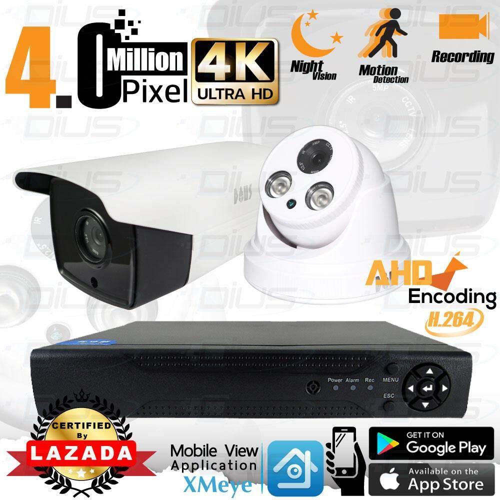 รีวิวจากพันทิป ชุดกล้องวงจรปิด (OEM) Ultra HD AHD CCTV Kit Set 4.0 MP. กล้อง 2 ตัว ทรงกระบอกและโดม(OEM) 4K Ultra HD / เลนส์ 4mm / Infra-red / Day & Night / Water proof และ เครื่องบันทึก DVR 4K Ultra HD 4CH + ฟรีอะแดปเตอร์ ฟรีขายึดกล้อง กล้องวงจรปิดที่ดีที่สุด