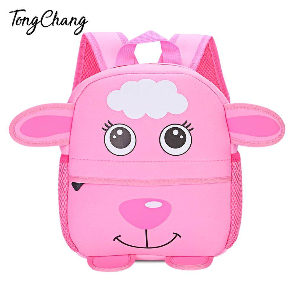 TongChang Colorful 3D Cartoon Animal Bag Cute Kid Toddler School Bag Backpack Kindergarten Girls Boys Mochila Infant Childres – intl