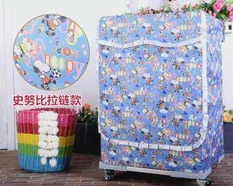 SIEMENS ประเภทกลองเครื่องซักผ้าผ้าคลุมเคลือบเงินพิมพ์ลายการ์ตูนกันน้ำกันแดดกันแดดป้องกันรังสี UV จากแสงแดดผ้าคลุมกันฝุ่น