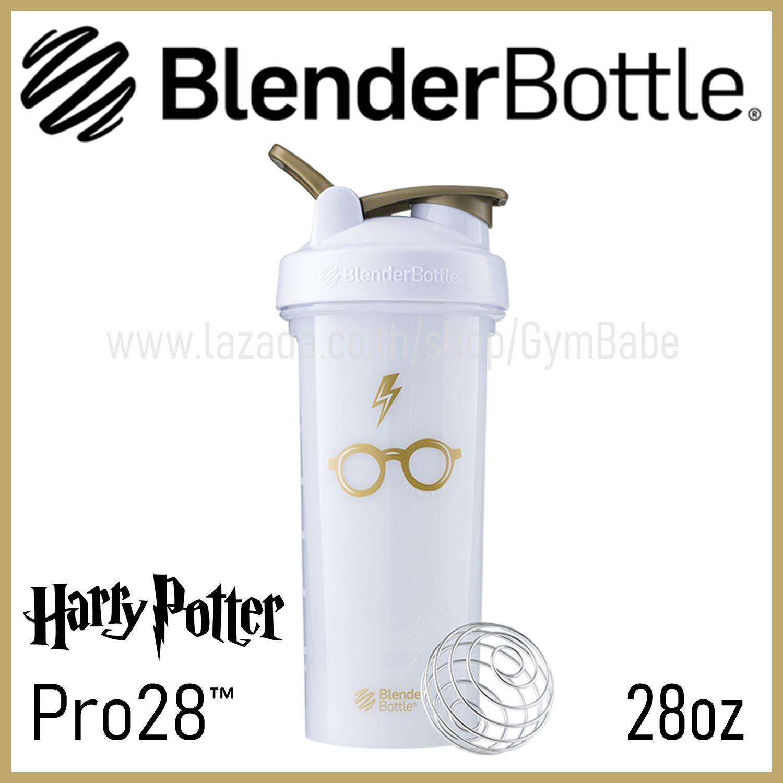 (White) Harry Potter แก้วเชค BlenderBottle รุ่น Pro ขนาด 28oz แก้วShake Blender Bottle ของแท้