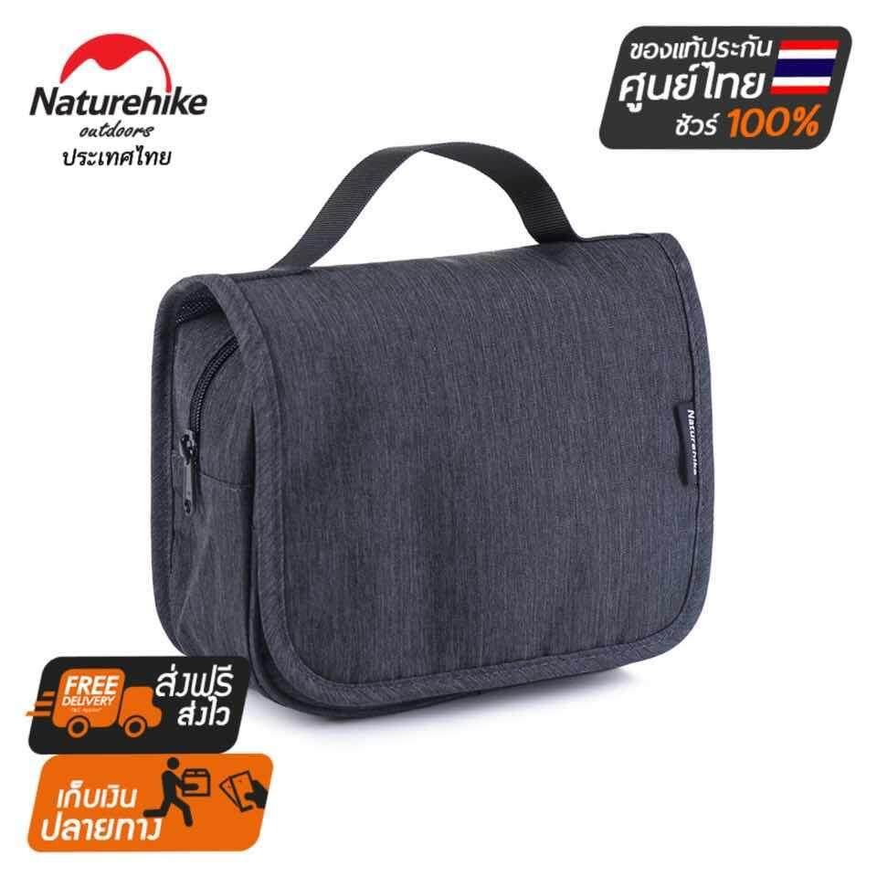 Naturehike Large Capacity Toiletry Bag กระเป๋าห้องน้ำ
