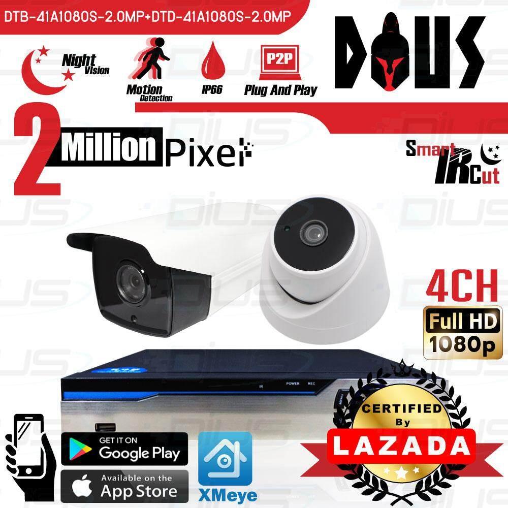 ใช้ดีจนต้องบอกต่อ Dius ชุดกล้องวงจรปิด OEM 4CH CCTV 2.0MP Full HD 1080p ทรงกระบอกและโดม กล้อง 2ตัว เลนส์ 3.6mm / IR-Cut / Night Vision / Day&Night / Water Proof พร้อมเครื่องบันทึก 4ช่อง 1080N DVR, NVR, AHD, TVI, CVI, Analog ลดล้างสต๊อก