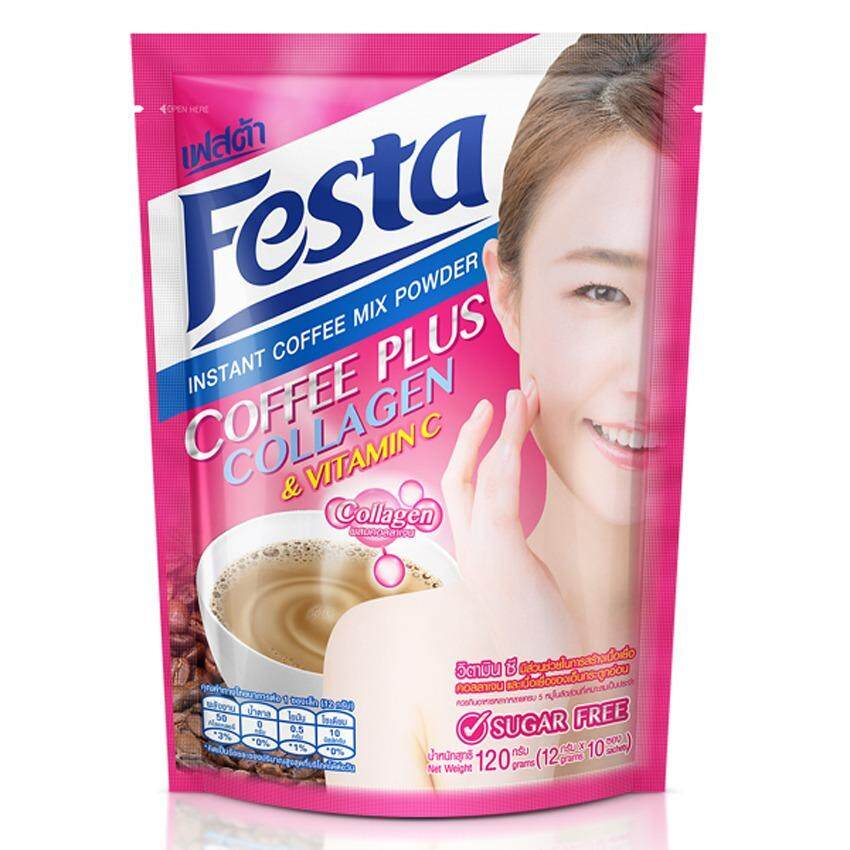FESTA COFFEE PLUS COLLAGEN 12 กรัม 10 ซอง