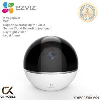 EZVIZ รุ่น C6T กล้องวงจรปิดระบบ Cloud Mini 360 Plus Wifi-IP Camera Pan/Tilt HD 1080P, Night Vision, Two-Way Talk (CV248-A032WFR)