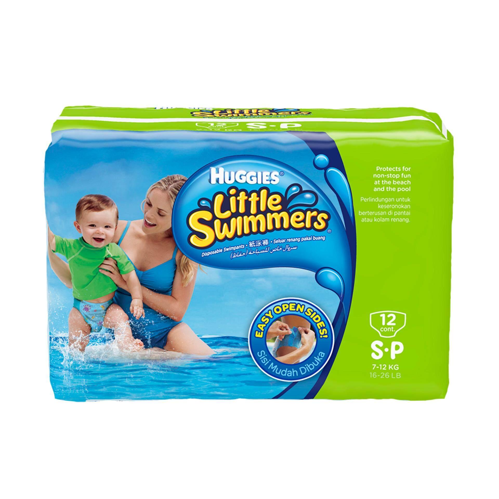 แนะนำ Huggies กางเกงผ้าอ้อมว่ายน้ำ Little Swimmers Size S
