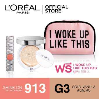 (ฟรี! Woke Up Like This Bag มูลค่า 199 บาท) เมื่อซื้อ True Match Cushion G3 Gold Vanilla + COL RICHE SHINE STICK 913