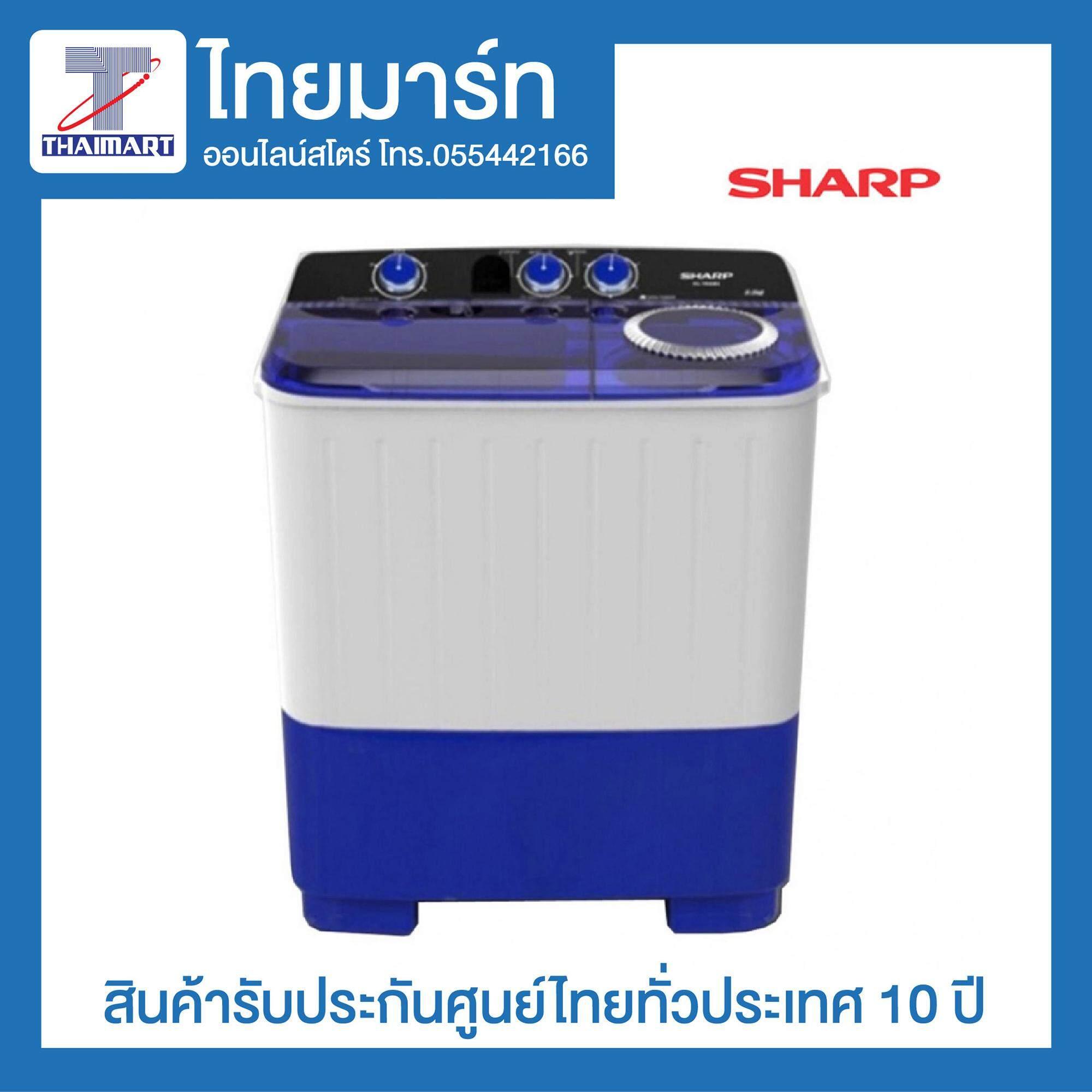 SHARP เครื่องซักผ้าถังคู่ฝาบน (7 กก.) รุ่น ES-TW70BL