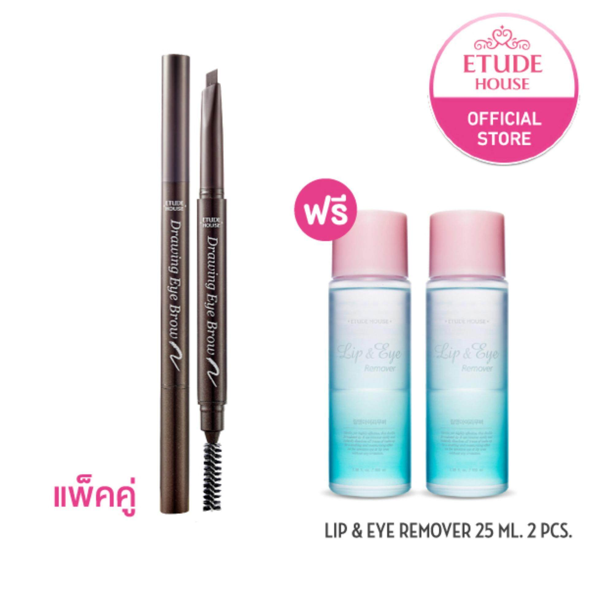 ETUDE HOUSE Drawing Eye Brow #1 Dark Brown (แพ็คคู่)