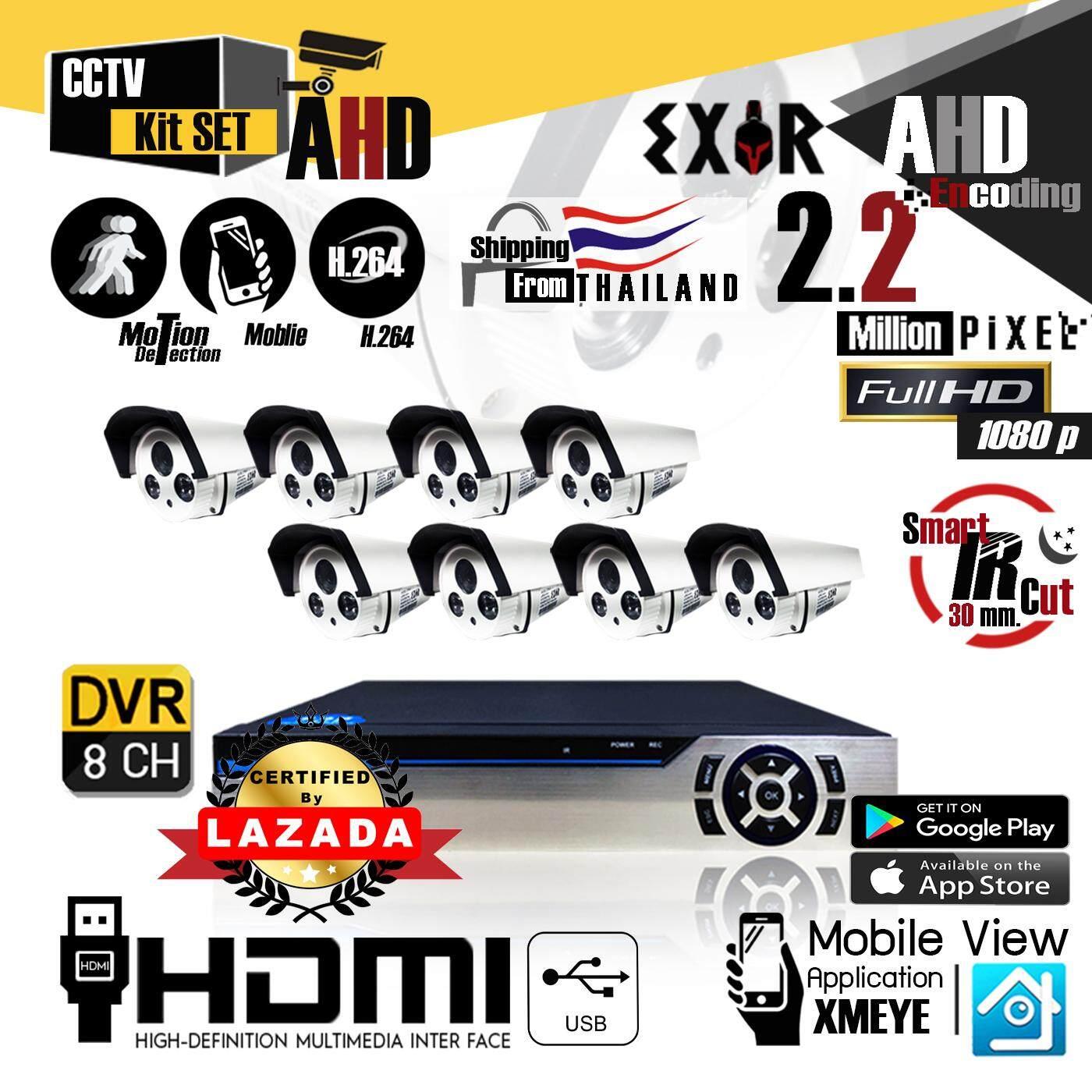 ส่งฟรี ชุดกล้องวงจรปิด EXIR CCTV 8CH AHD Kit Set 2.2 ล้านพิกเซล Full HD 1080P กล้อง 8 ตัว ทรงกระบอก เลนส์ 4mm IR cut / Night vision และ เครื่องบันทึก Full HD DVR 8 CH 6 in 1 DIUS ( DTR-AFS1080B08BN ) ต้องแนะนำ