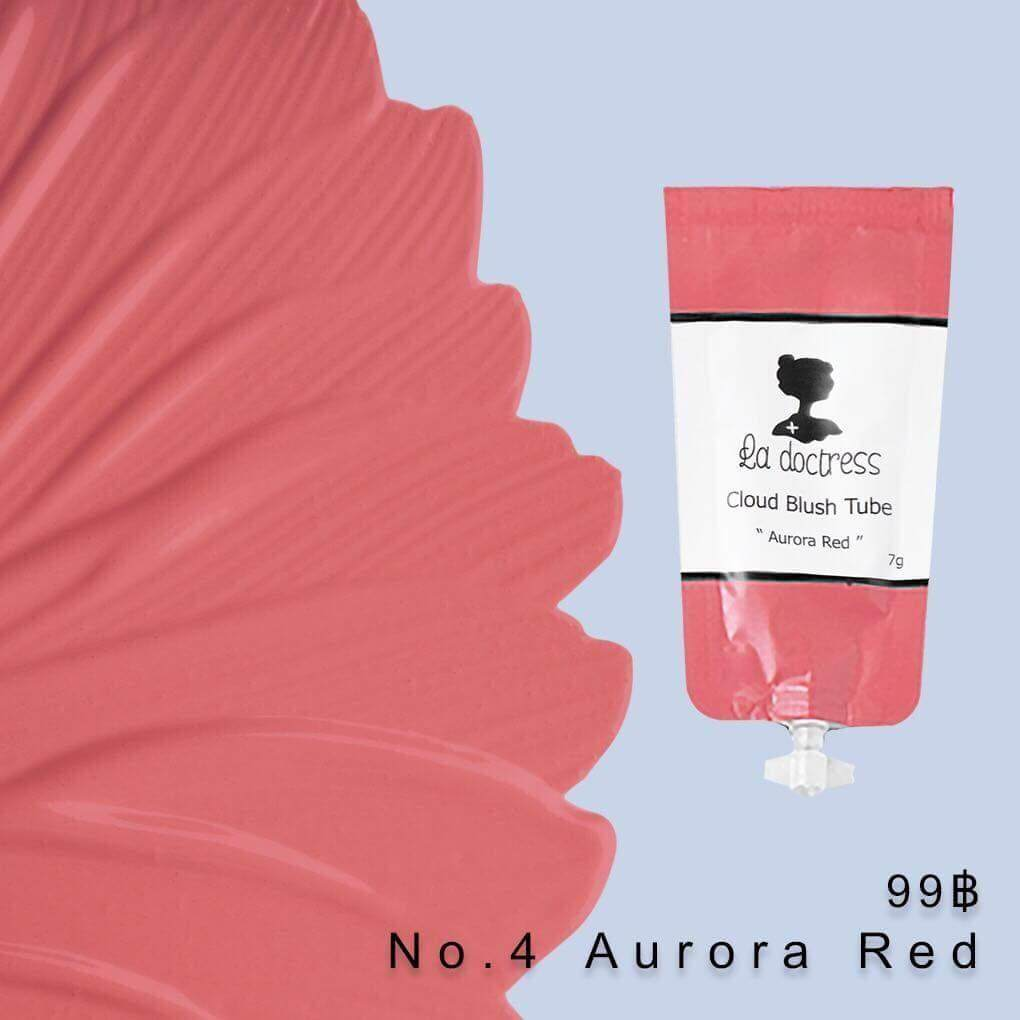 La doctrees Cloud blush tube No.04Aurora red