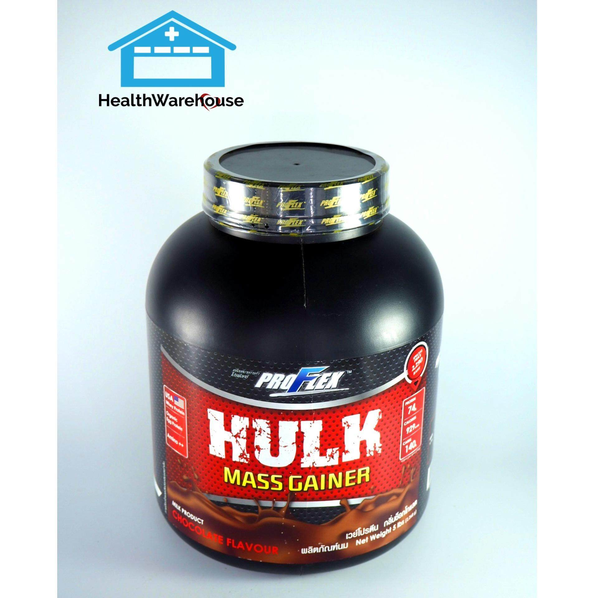 Proflex Hulk Mass Gainer Chocolate (5 Ibs.)