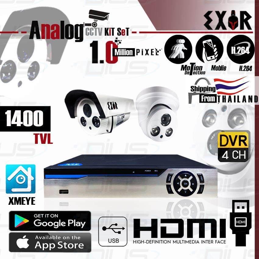 โปรโมชั่น ลดราคาส่งท้ายปี ชุดกล้องวงจรปิด 4 CH Analog CCTV Kit Set 1.0 ล้านพิกเซล กล้อง 1400 TVL 2 ตัว ทรงกระบอกและโดม 960 H เลนส์ 4mm IR cut / Night vision และ เครื่องบันทึก DVR 4 CH 6 in 1 DIUS ( DTR-AFS1080B04BN ) ลดโปรโมชั่น