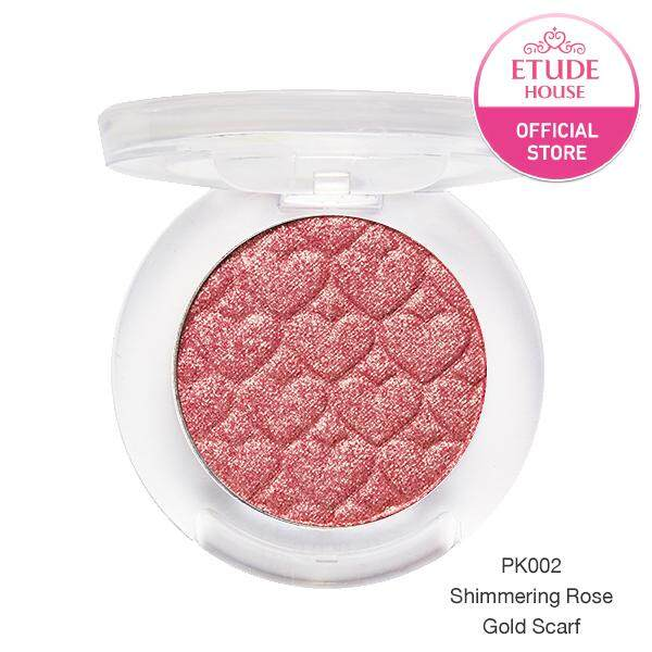 ETUDE HOUSE Look At My Eyes Jewel (2 g)