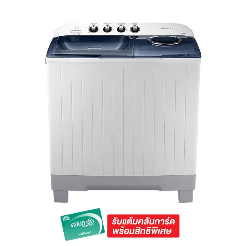 อยากถามคนที่ใช้ เครื่องซักผ้า Haier ลดโปรโมชั่น -60% HAIER เครื่องซักผ้า 2 ถัง รุ่น HWM-T75PF ขนาด 7.5 KG. (หลากสี) มีโปรโมชั่น ลดราคา