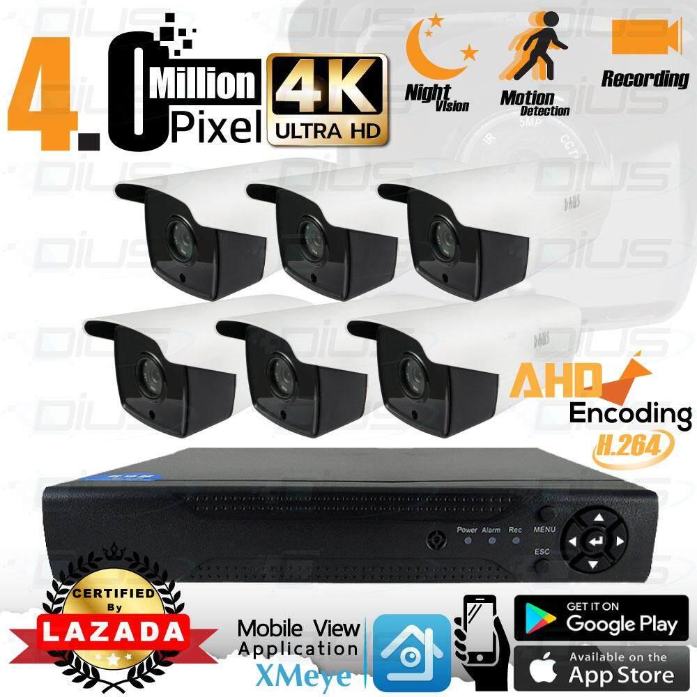 ดีที่สุดอันดับ1 ชุดกล้องวงจรปิด (OEM) Ultra HD AHD CCTV Kit Set 4.0 MP. กล้อง 6 ตัว ทรงกระบอก(OEM) 4K Ultra HD / เลนส์ 4mm / Infra-red / Day & Night / Water proof และ เครื่องบันทึก DVR 4K Ultra HD 8CH + ฟรีอะแดปเตอร์ ฟรีขายึดกล้อง เก็บข้อมูลได้เยอะ