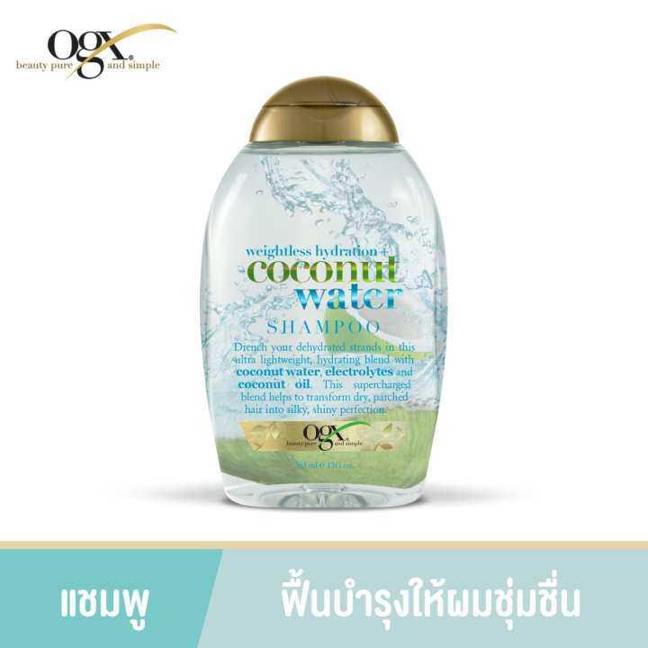 OGX Coconut Water Shampoo 385ml_TH