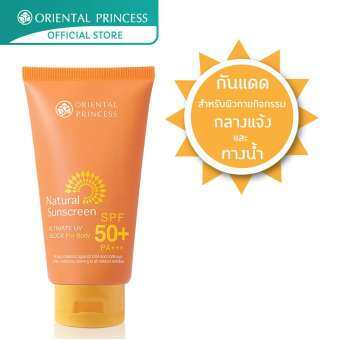 Oriental Princess Natural Sunscreen Ultimate UV Block for Body SPF 50+ PA+++  150 g.