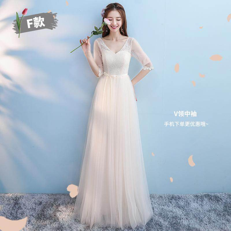 fd75cc555122 Korean slimming wedding bridesmaid evening gown bridesmaid dress ([196 mid- length] Champagne A Models) ([196 mid-length] Champagne A Models) | Lazada  PH