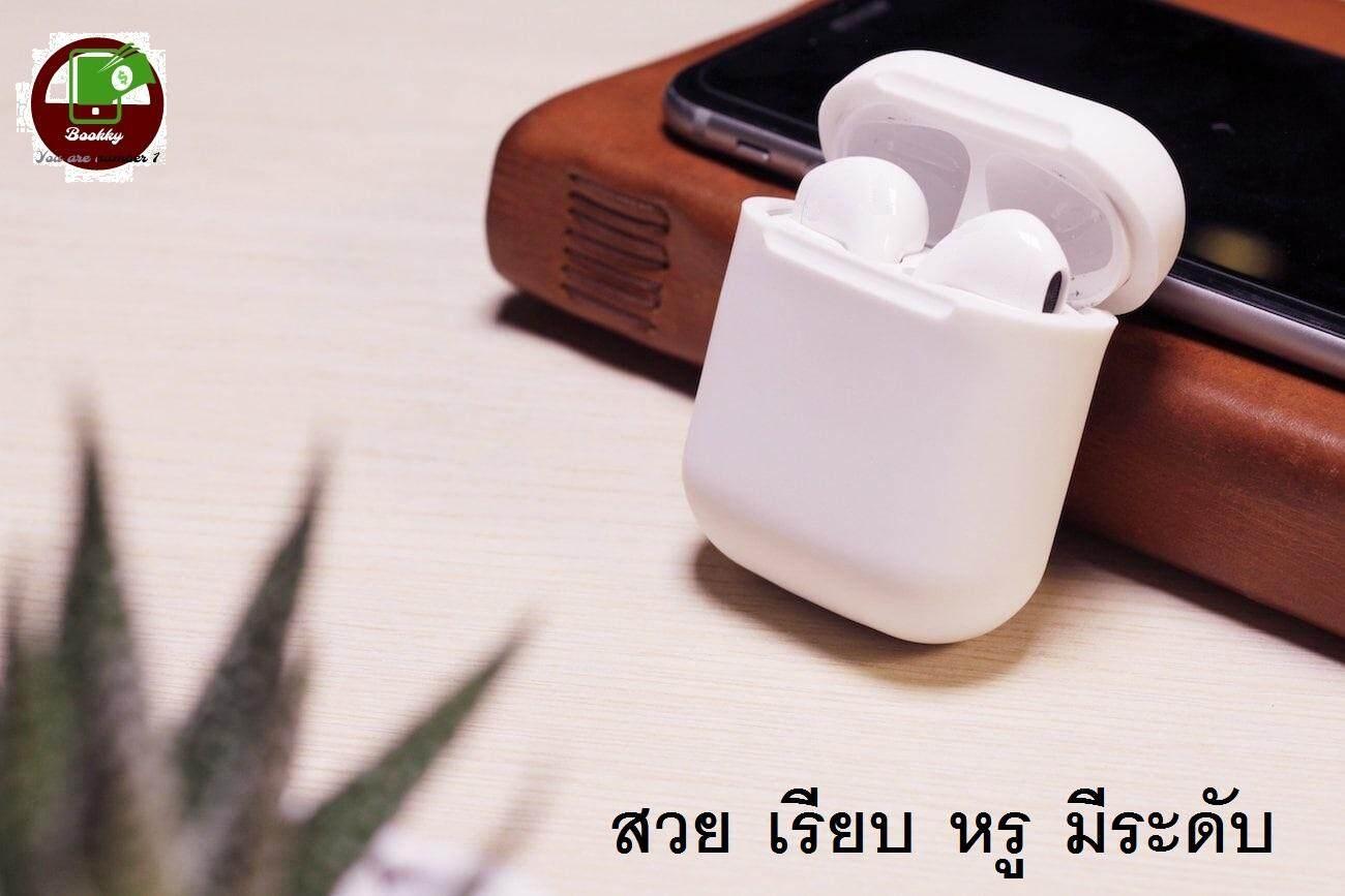ขายถูกสุดๆ หูฟัง  Airplus Wireless Bluetooth Earbud Airpod twin ฝาแฝด airpod โปร หูฟัง เอียบัด หูฟัง บูลทูธ หูฟัง สอดหู ขายถูกๆ ส่งฟรี