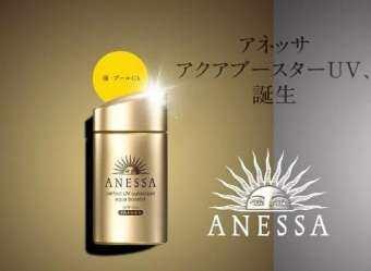 รีวิว ครีมกันแดด เหมาะสำหรับผิวมัน Shiseido Anessa Perfect UV Sunscreen A+ SPF50++++ สีทอง