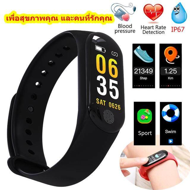 Smart Wristband M3 Plus Color Screen Pedometer Blood Pressure Heart Rate Fitness Tracker Smart Bracelet for Andriod IOS
