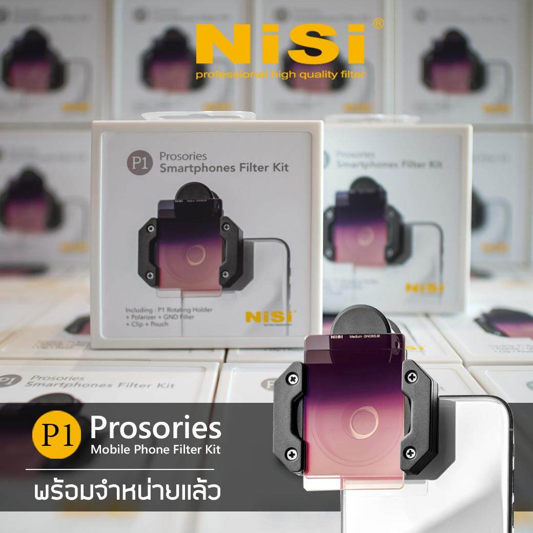 NiSi P1 Prosories Mobile Phone Filter Kit