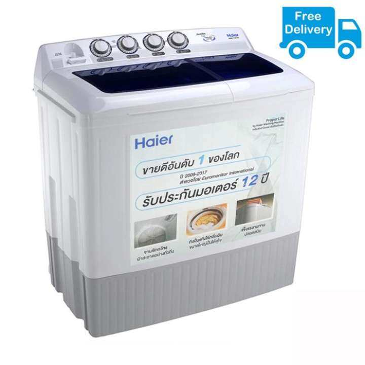Haier เครื่องซักผ้า 2 ถัง รุ่น HWM-T140 OX (ซัก 14กก./ปั่น 7.5 กก.)