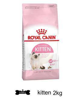 Royal Canin Kitten 2kg โรยัลคานิน อาหารสำหรับลูกแมวอายุ 4-12เดือน ขนาด 2kg-